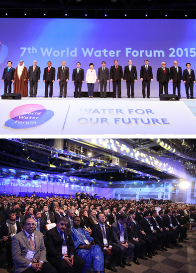 2015 the 7th Daegu-Gyeongbuk World Water Forum official who attended the above single-phase (above)/Many participants sitting on seats facing the single-phase above the parties(Below)